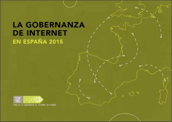 Informe GI 2015 portada